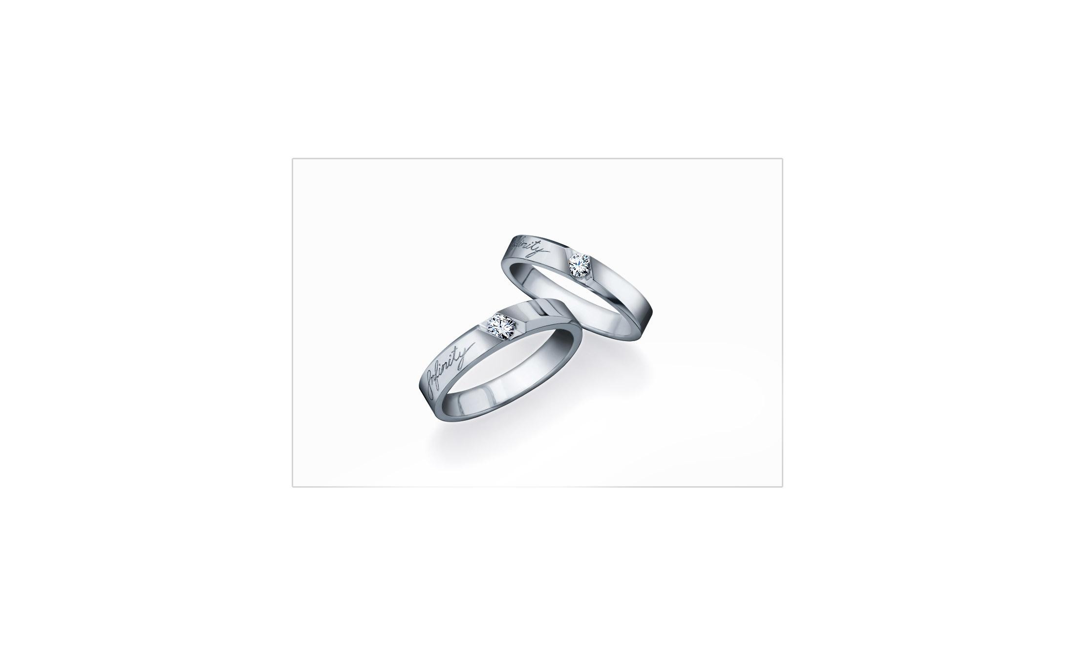2 Infinity rings